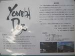 07 12.26  5 YONEDA DoJo(全体).jpg